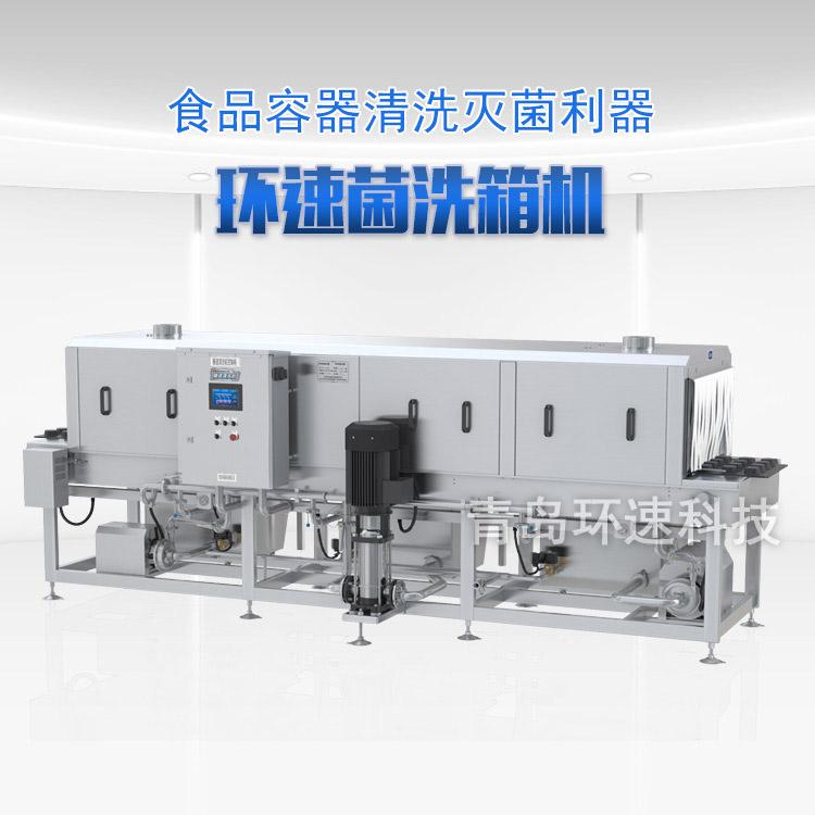 洗箱机价格XK-500,200~900只小时,洗箱机价格