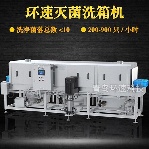 高压水清洗,200~900只小时,高压水清洗
